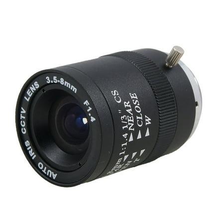 Unique Bargains CCTV Camera F1.4 Aperture Monofocal Manual Iris (Monofocal Lens)