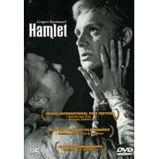 Hamlet (1964) (DVD)