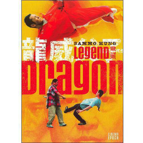 Legend Of The Dragon (Widescreen)