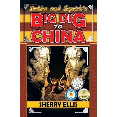 Bubba and Squirt's Big Dig to China - eBook - Chinese Squirting