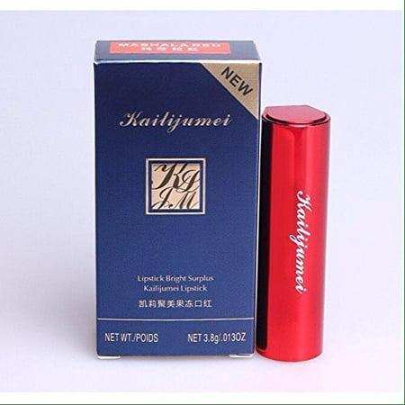 Kailijumei official flower jelly moisturizer lipstick and gloss - Dream Purple - Walmart.com