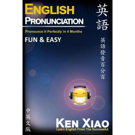英語: English Pronunciation英語發音百分百(English/Chinese) - eBook