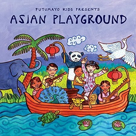 Asian Playground (Asia Live Cd)