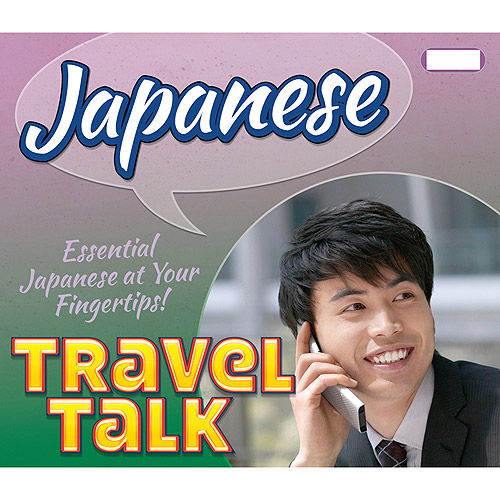 Selectsoft LQTTJAPANJ Japanese Travel Talk (Digital Code)