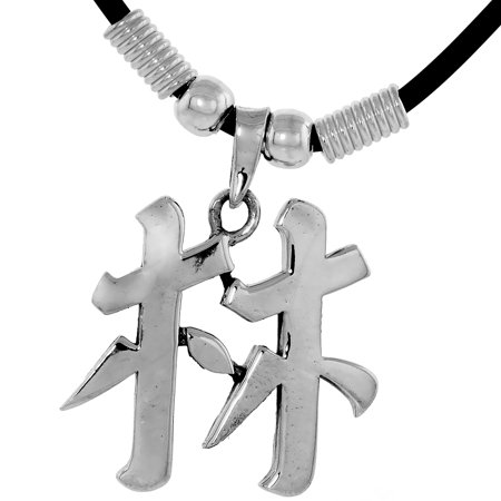 Sterling silver chinese character pendant for lin 1 25 mm sterling silver chinese character pendant for lin 1 25 mm aloadofball Images