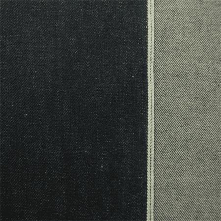 Dark Blue Cotton Selvedge Denim Fabric By The Yard