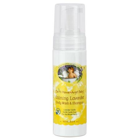 Calming Lavender Body Wash & Shampoo 160 ml (5.3 fl.