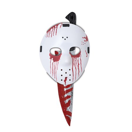 Child Slasher Hockey Mask and Knife by California Costumes 60624