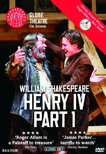 Henry IV PT 1: Shakespeare's Globe Theatre by