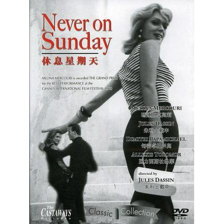 Never on Sunday (1960) - Best Buy Hours On Sunday