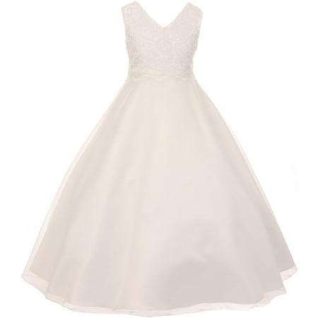 Little Girl Elegant Lace Satin Formal First Communion Flower Girl Dress USA Ivory 6 KD 418 BNY Corner (Little Girls Elegant Dresses)