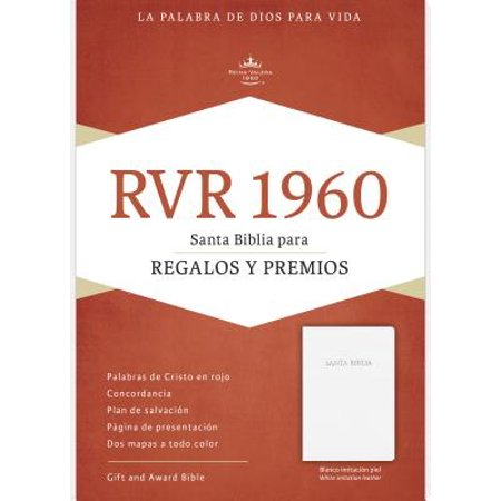 RVR 1960 Biblia para Regalos y Premios, blanco imitación piel - Regalos Para Fiesta De Halloween