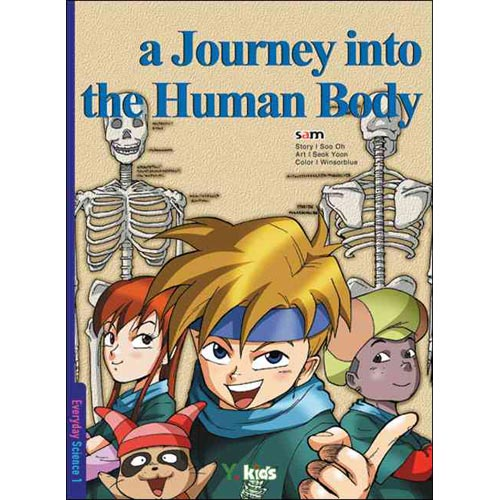 A Journey into the Human Body, Volume 1