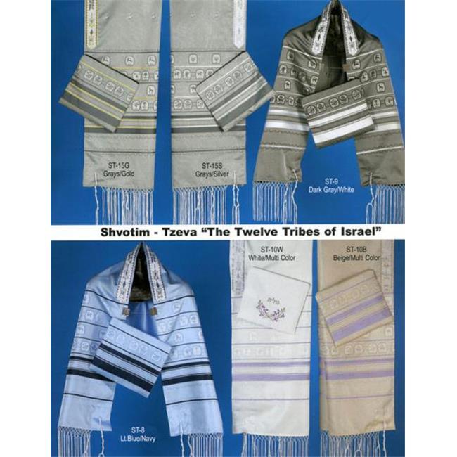 Judaica Kingdom ZT-ST-65 ZionTalis - The TwelveTribes Of Israel Tallit - Tzeva Shovtim Light Gray with Smoke Gray &