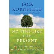 No Time Like the Present - eBook