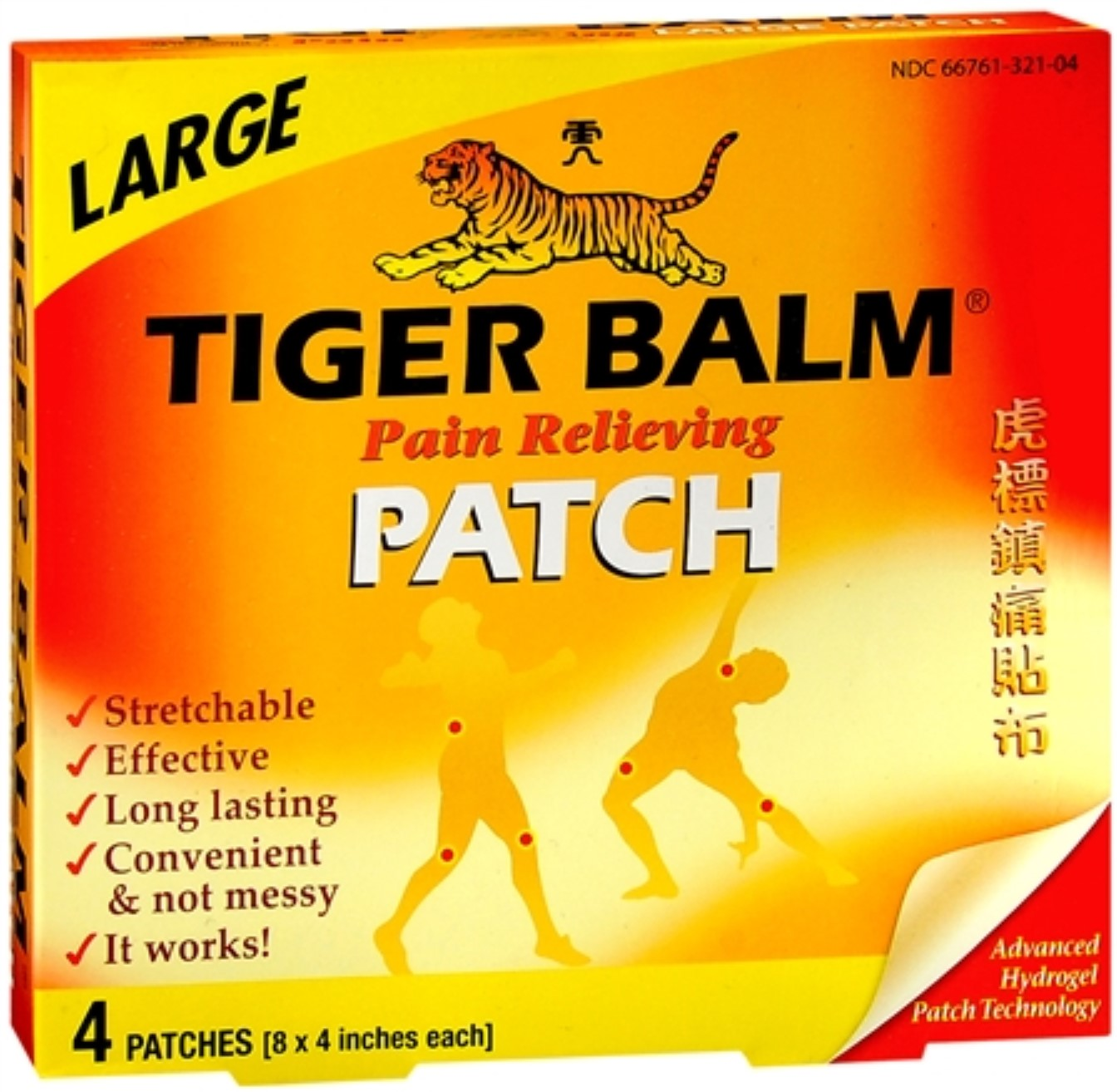 "Tiger Balm Pain Relief Patch 8"" x 4"" (4 Patches)"