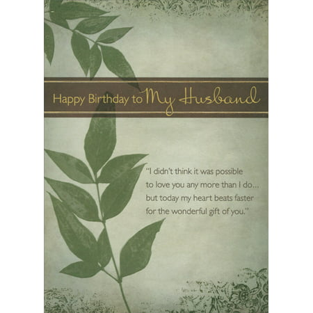 Designer Greetings Deep Green Shiny Embossed Vines: Husband Birthday (Embossed Flat Card)