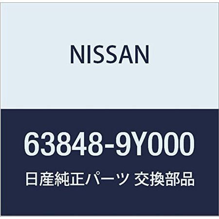 Inner Fender Apron (Clip, Genuine Nissan Fender Apron Clip By Nissan Ship from)