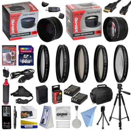 Nikon D40 Body - Ultimate Kit for Nikon D40 D40x D60 D3000 D5000 with 64GB SDXC Card, 2 Batteries, Charger, 0.43x & 2.2x Lens, 5 PC Filter Kit, HDMI Cable, Case, Tripod, Handgrip, Lens Pen, DVD, $50 Gift Card, More