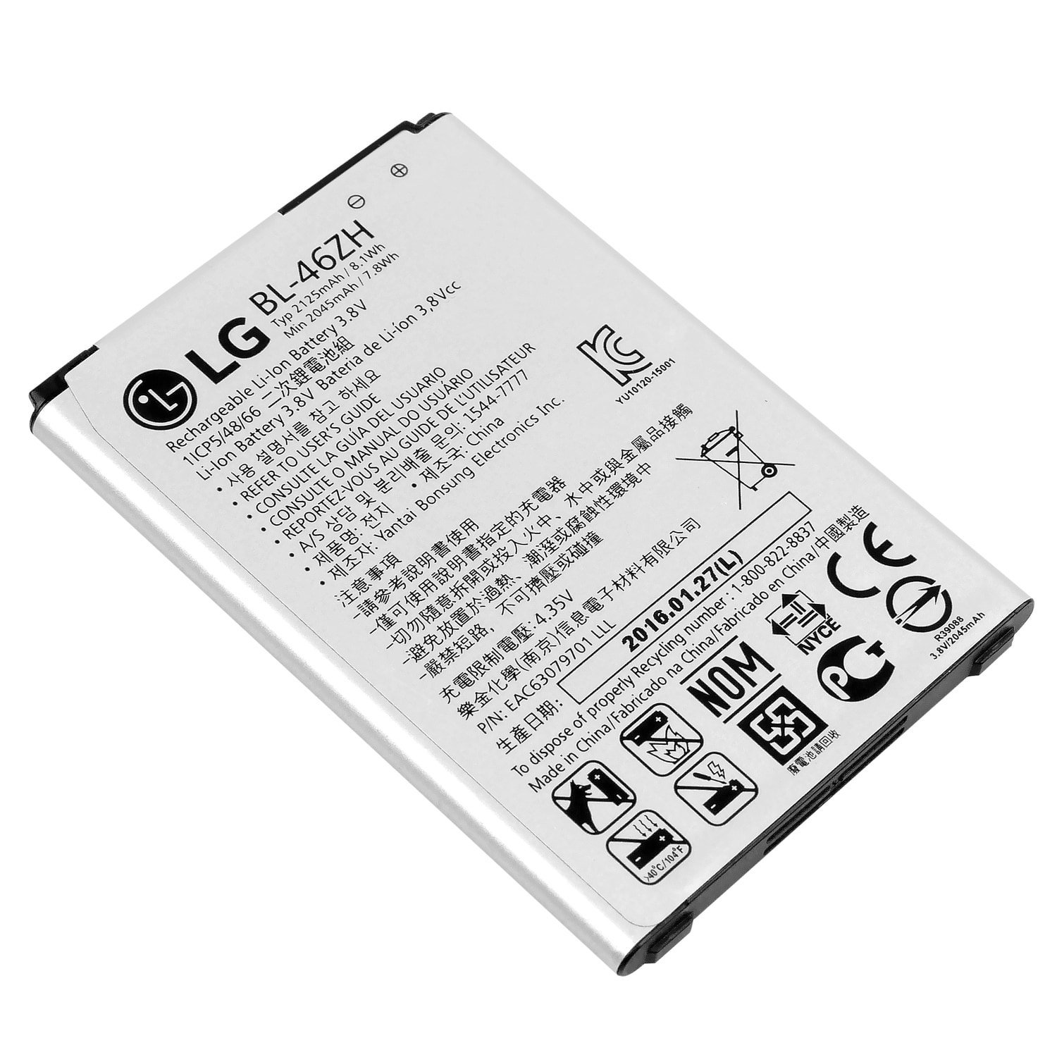 Genuine LG Battery BL-46ZH EAC63079701 2125mAh for Leon Tribute 2 K7 LS675 D213 H340 L33 X210 (Non-Retail Packaging)