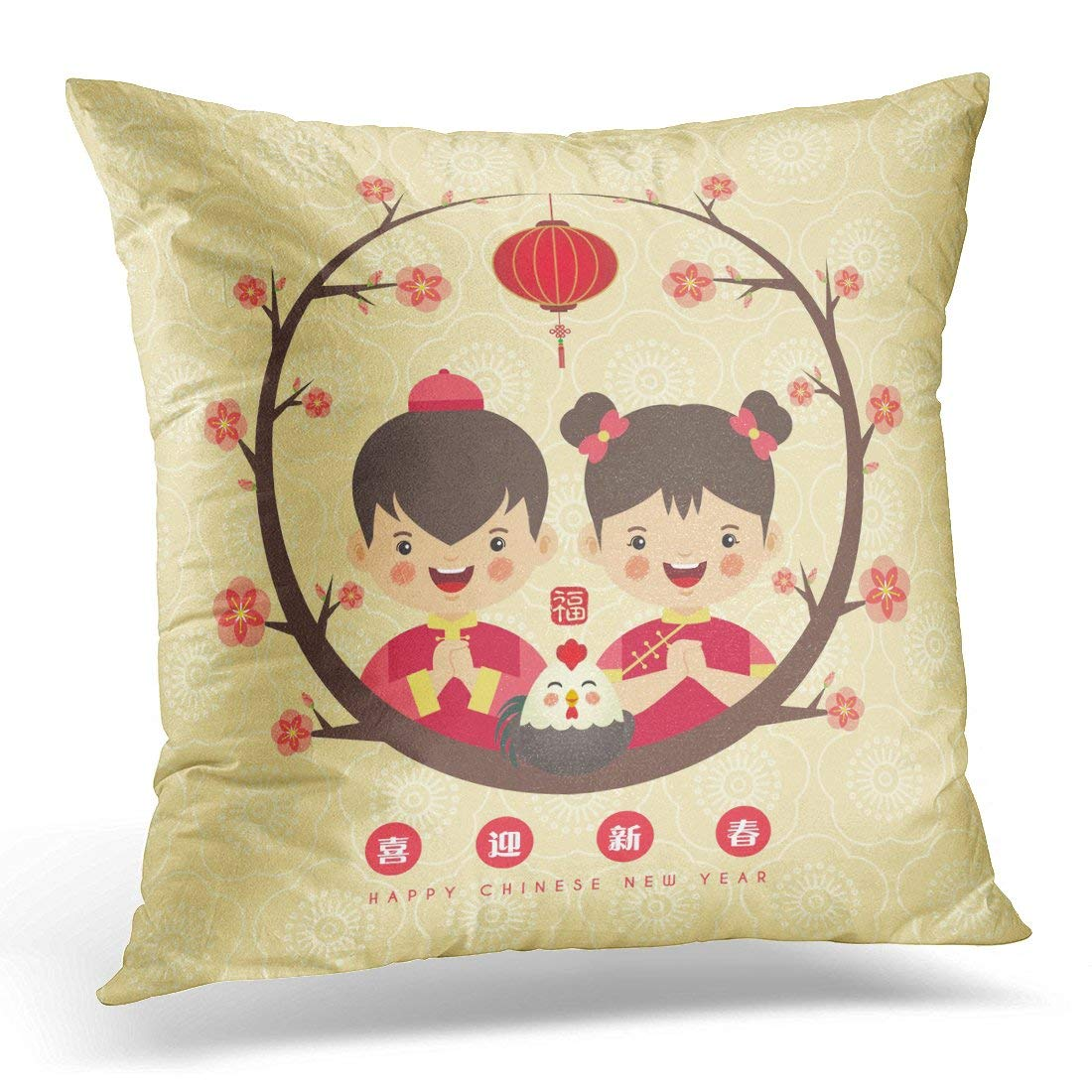 ARHOME CNY Chinese New Year of Cute Kids with Rooster Cherry Blossom Lantern Caption Celebrate Happily Adorable Pillow Case Pillow Cover 20x20 inch