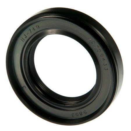 - National 710396 Multi Purpose Seal for Dodge 2000 GTX, Colt, Stealth
