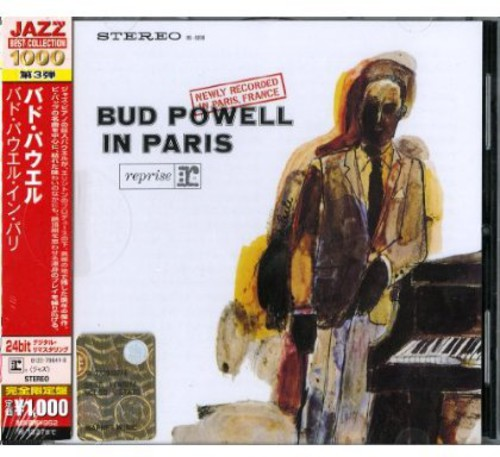Bud Powell Bud Powell in Paris [CD] by