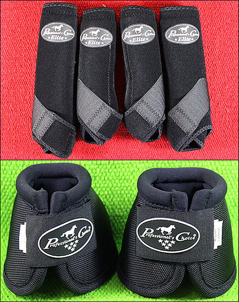 BLACK SMALL PROFESSIONAL CHOICE SPORTS MEDICINE HORSE BOOTS BELL VENTECH ELITE by