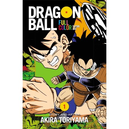 Dragon Ball Full Color, Vol. 1 ()