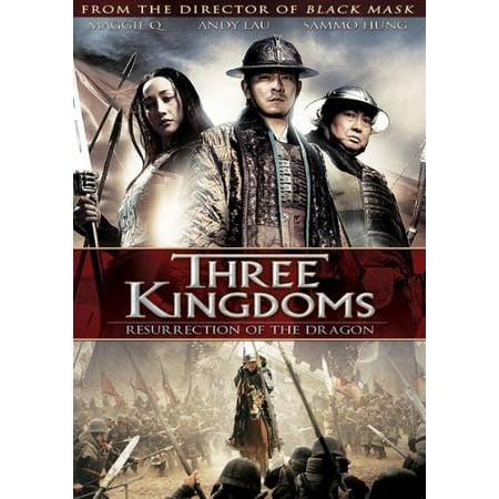 Three Kingdoms: Resurrection of the Dragon (DVD)](Halloween The Resurrection Cast)