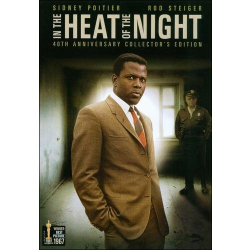In The Heat Of Night (40th Anniversary Edition) (ANNIVERSARY)