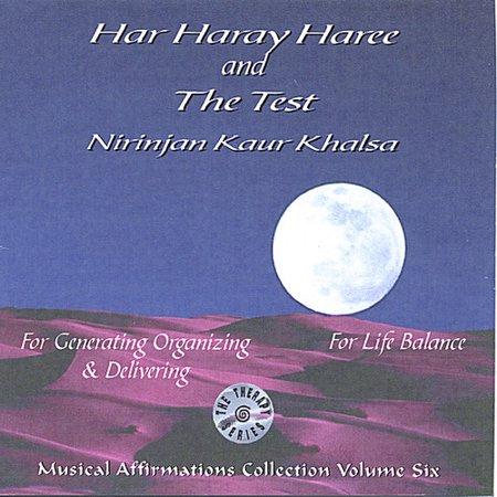 Nirinjan Kaur   Nirinjan Kaur  Vol  6 Musical Affirmations Collection  Cd