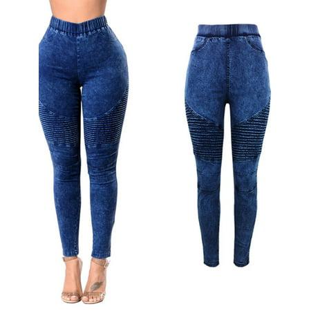 86777451c9b15f Womens Denim Skinny Pants High Waist Stretch Jeans Pleated Slim Pencil  Trousers - Walmart.com