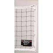 Markwort Pro Tournament Volleyball Net