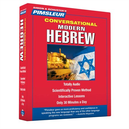 Pimsleur Hebrew Conversational Course - Level 1 Lessons 1-16 CD : Learn to Speak and Understand Hebrew with Pimsleur Language Programs](Halloween Oral Language Lessons)