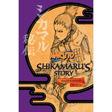 Naruto Outfits (Naruto: Shikamaru's Story)