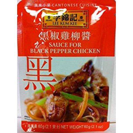 BLACK PEPPER CHICKEN 4x2.1OZ (Honey Pepper Chicken)