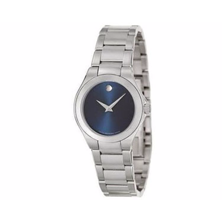 Movado Defio Ladies Watch - Stainless Steel (Pink Sapphire Watch)