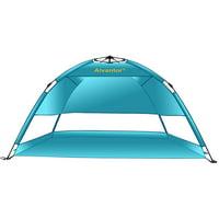 Beach Umbrella Tent Automatic Pop Up Sun Shelter UPF 50+ Cabana Camping Hiking Canopy by Alvantor