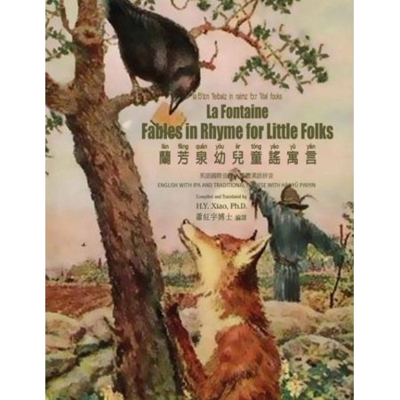 La Fontaine  Fables In Rhymes For Little Folks  Traditional Chinese   09 Hanyu Pinyin With Ipa Paperback Color  Chinese