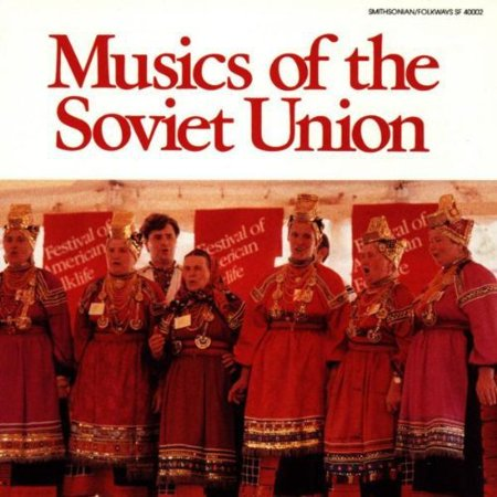 Includes various ethnic styles, including Tuvan throat singing, Russian wedding songs, and Georgian music. ()