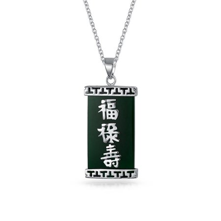 Dyed Green Agate Asian Style Chinese Good Luck Fortune Amulet Pendant Necklace For Women 925 Sterling Silver ()