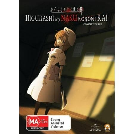 Higurashi no Naku Koroni Kai - Complete Series - 4-DVD Box Set ( Higurashi no naku koro ni: Kai ) [ NON-USA FORMAT, PAL, Reg.4 Import - Australia (Umineko No Naku Koro Ni Opening Full)