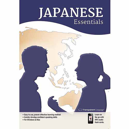 Transparent Language Japanese Essentials for Mac (Digital Code)