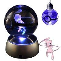 Baken 3D Crystal Ball LED Night Light with LED Keychain Laser Engraving (Mew)