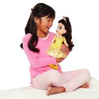 Disney Princess My Friend Belle 14 inch Large Doll