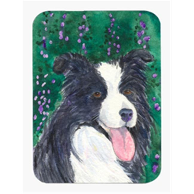 8 x 9.5 in. Border Collie Mouse Pad, Hot Pad or Trivet - image 1 of 1