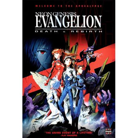 Neon Genesis Evangelion: Death & Rebirth (1997) 11x17 Movie (Evangelion Laminated Poster)