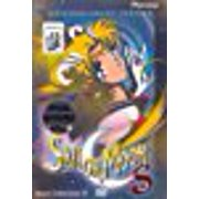 Sailor Moon S Heart Collection IV: TV Series, Vols. 7 & 8 (Uncut) by