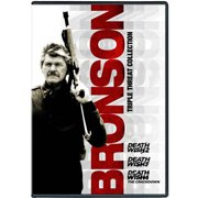 Bronson Tiple Threat Collection: Death Wish 2   Death Wish 3   Death Wish 4: The Crackdown by Mgm